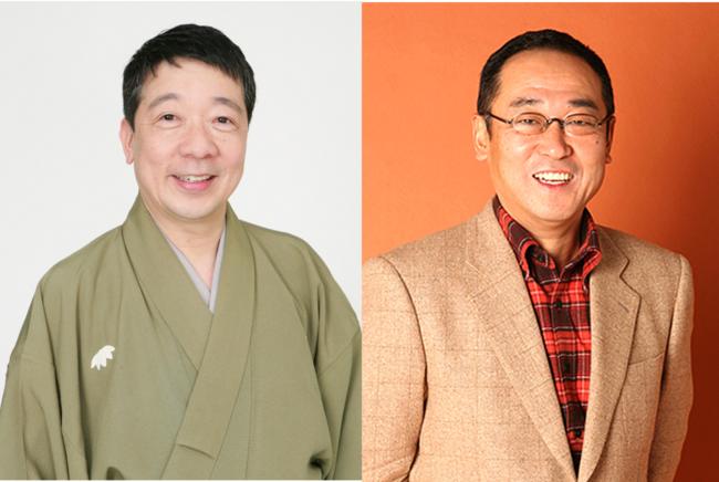笑福亭鶴光(左)、山中秀樹(右)