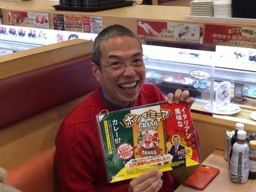 三代澤アナ、店内でホンマ・ミーアカレーのポップを見つけ思わず笑顔