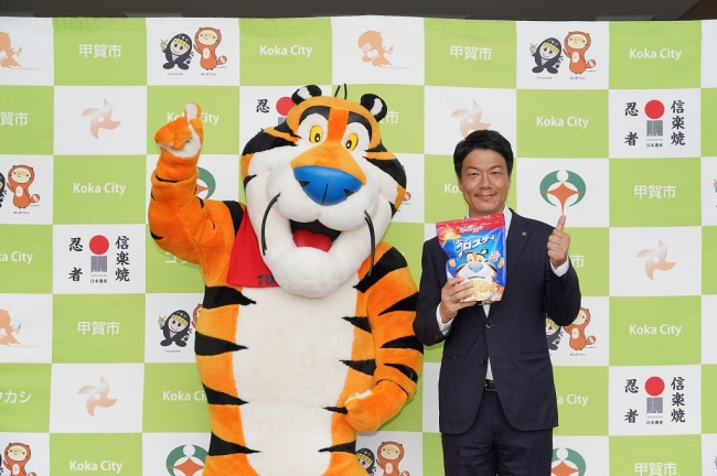 甲賀市 岩永祐貴市長 とトニー・ザ・タイガー