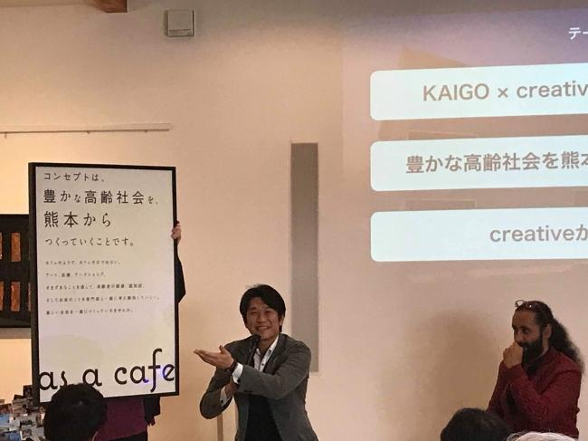 日本介護福祉会 石本淳也会長