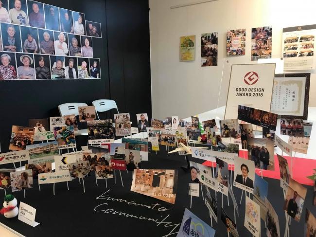 当日飾られた、賞状や来場した方の顔、取材記事などの展示物