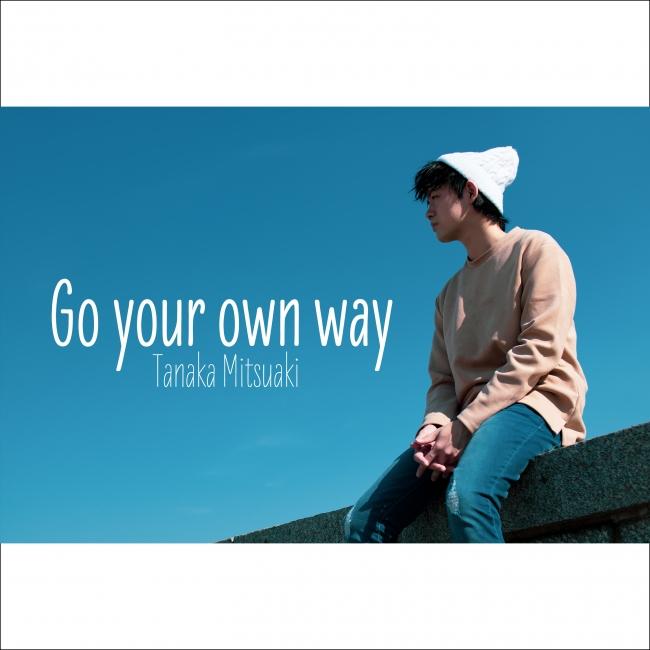 「Go your own way」ジャケット