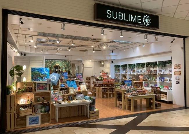 ワイキキショッピングプラザ1階のSUBLIME店舗