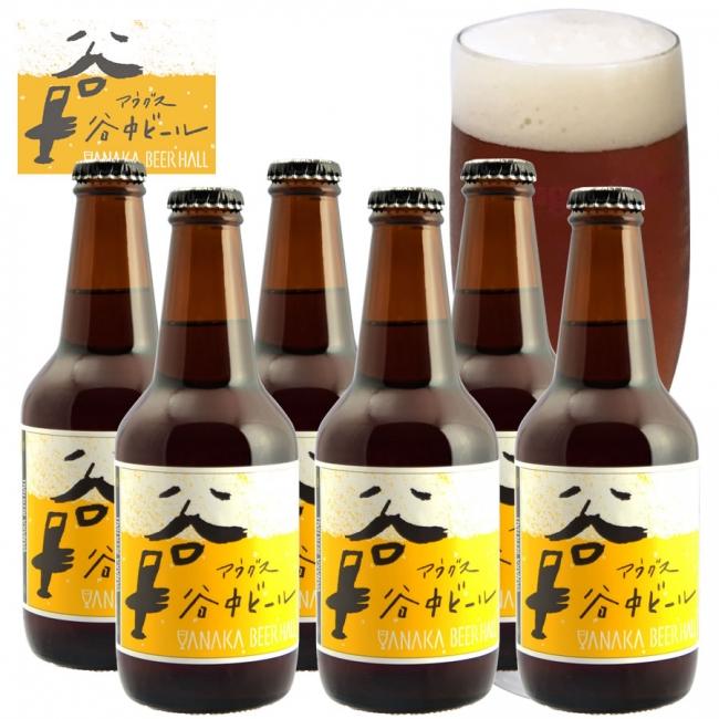 フードメディア(FoodMedia)が提供する谷中銀座で提供されるオリジナルクラフトビール