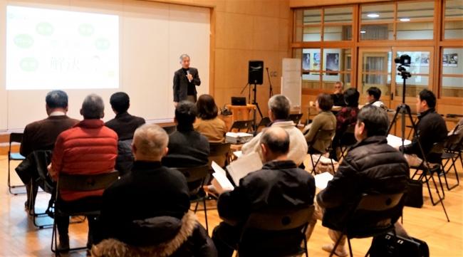 地域の空き家をビジネスに!第3回・福島県田村地域空き家セミナー開催!