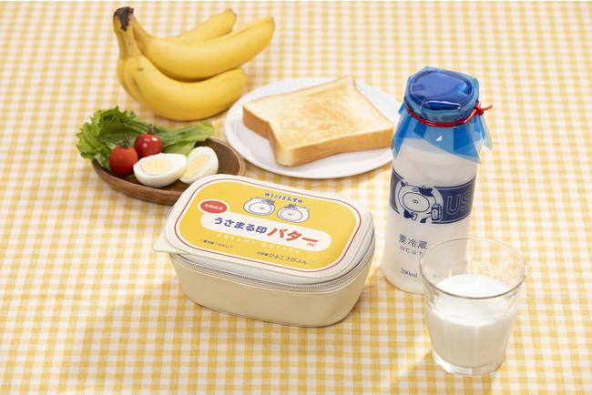 たべものポーチ 牛乳、バター(各2,200円)