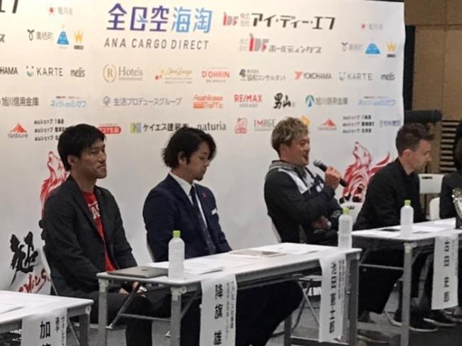 ヴォレアス北海道|来季V2残留正式決定 2019-20シーズン報告会を開催 ...