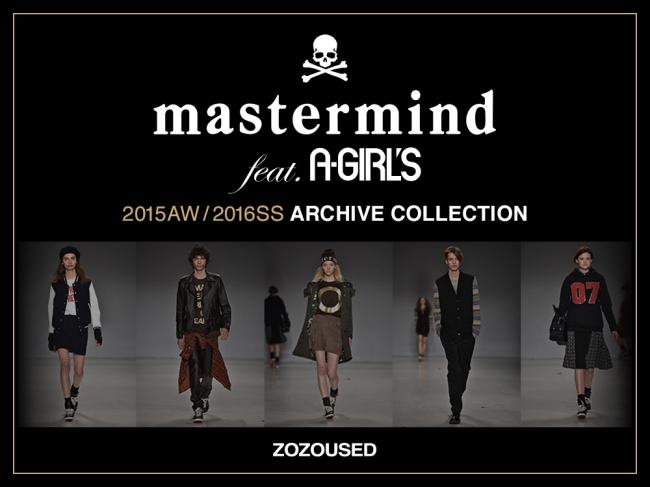 ZOZOUSED mastermind feat. A-GIRLS