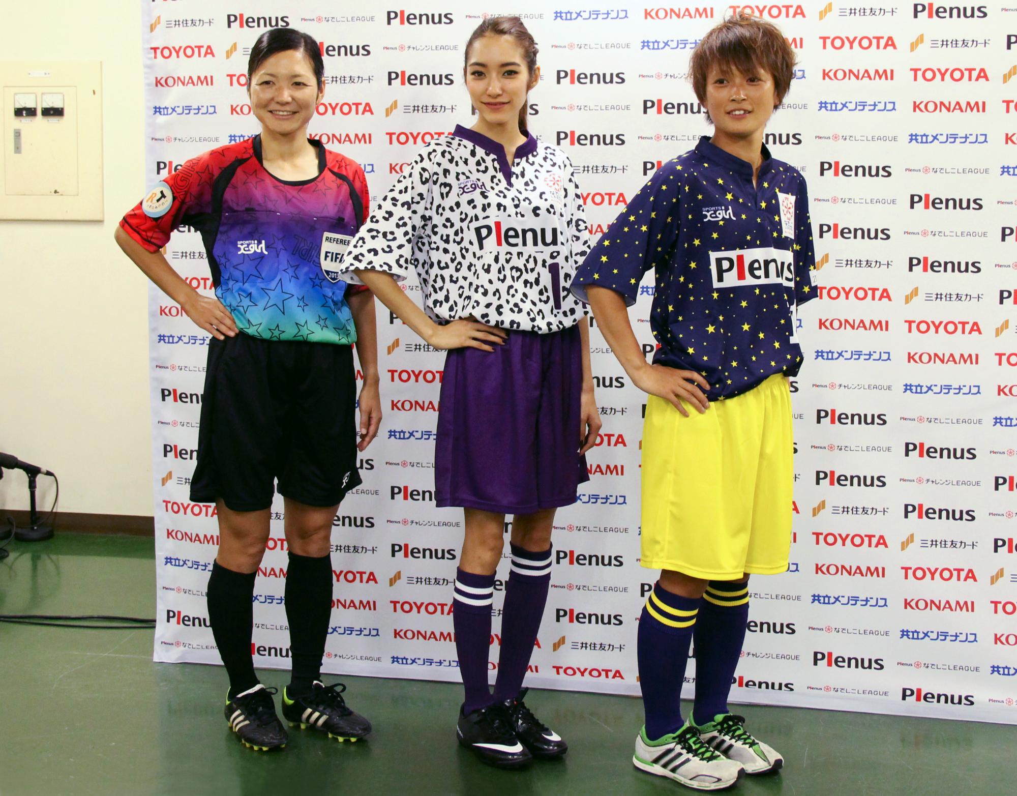 日本女子サッカーリーグ初! 人気ブランドX-girl Sportsがなでしこリーグオールスター2013のユニフォームをデザイン! ZOZOUSEDでチャリティ販売!