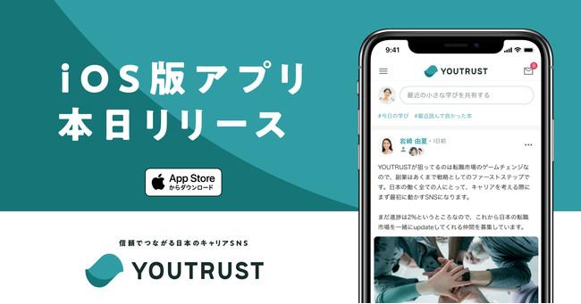 アプリ sns 【2020年最新版】SNS・コミュニティアプリおすすめ15選!流行に遅れないようにしよう!