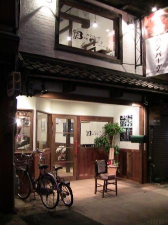 古民家を飲食店として再生して地域を活性化!大阪のまちづくり事例紹介 【大阪市城東区 蒲生四丁目】