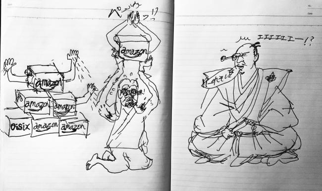 ハシグチリンタロウ「謎の本 (a Man from Amazon)」(?020) ©Lintalow Hashiguchi / Courtesy of Gallery NAO MASAKI