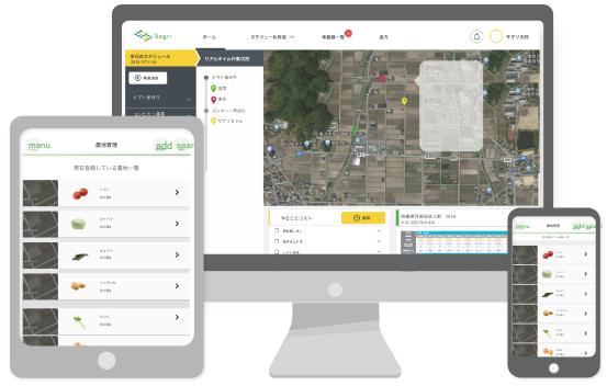 Webとスマホの両面に対応したアプリケーション。  農地一枚ごとに最適な農地管理を提供する。