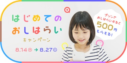 D40904-42-690033-1