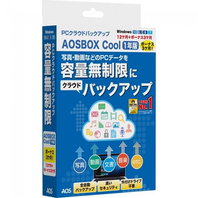 AOSBOX Cool 1年版 POSA版