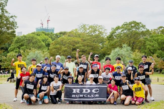 RDC RUN CLUB