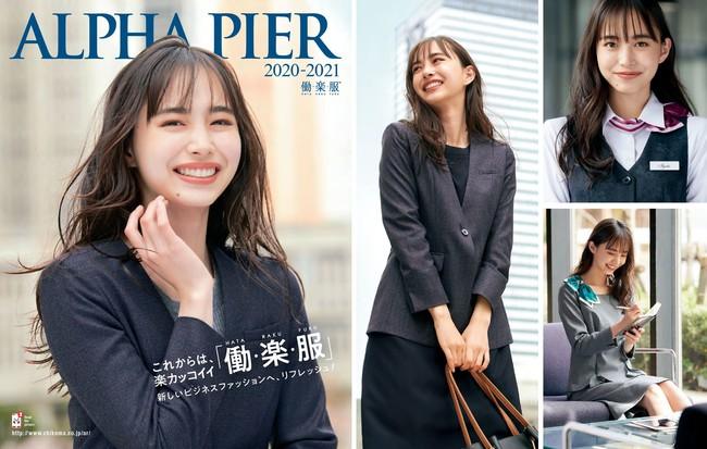 カバーモデルは、モデルの他、女優としても活躍中の井桁弘恵さん。