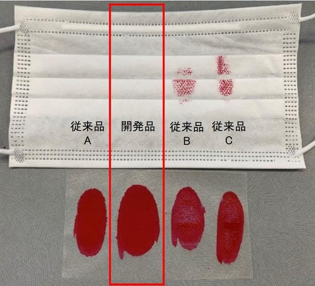 図2 マスクへの色移りの比較