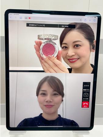 【画面上で化粧品の色や質感を再現】