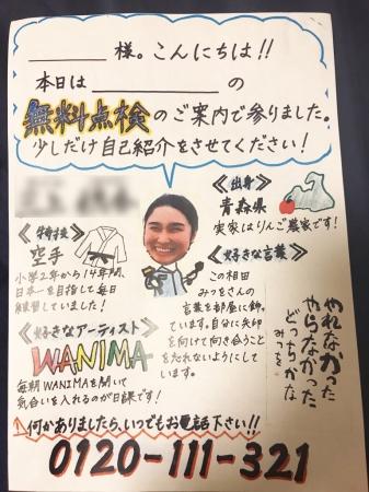 『バンドリ!』ポピパライブ、平日武道館 ...