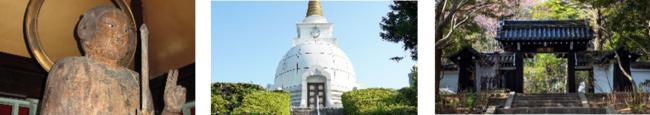 (左)貸出画像「妙見菩薩像」/(中央)貸出画像「釈迦如来殿」/(右)貸出画像「聖門」