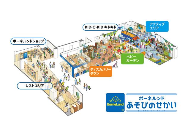 店舗イメージ図:「流山おおたかの森S.C FLAPS」6階全フロア
