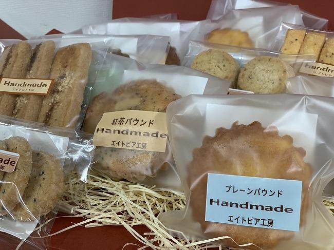 エイトピア工房のパウンドケーキ(150円)