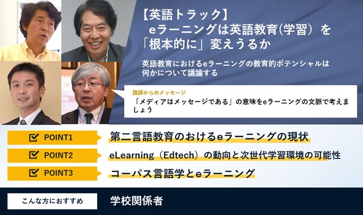 岐阜 web ラーニング