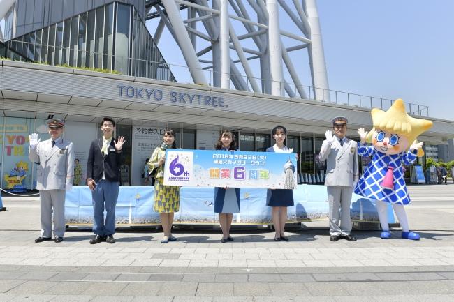 昨年の記念品配布イベントの様子 ©TOKYO-SKYTREE ©TOKYO-SKYTREETOWN