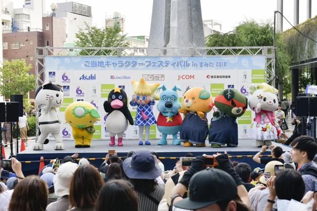 昨年のご当地キャラクターフェスティバルの様子 ©TOKYO-SKYTREETOWN