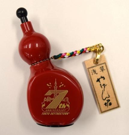 7周年記念 浅草やげん堀 七味唐辛子 ©TOKYO-SKYTREETOWN