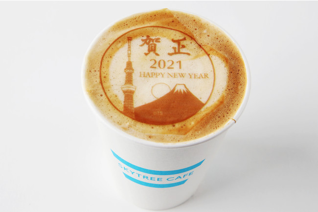 SKYTREE CAFE 2021年キャラメルラテ ¥650 ©TOKYO-SKYTREE