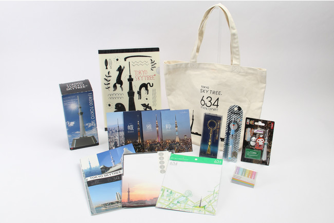 THE SKYTREE SHOP THE SKYTREE SHOP福袋 ¥2,223  ©TOKYO-SKYTREE