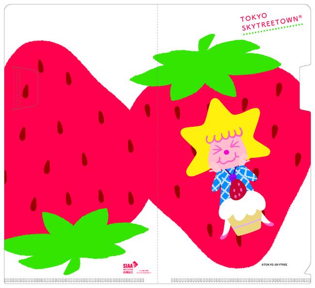 ソラカラちゃんオリジナル マスクケース (デザインイメージ)  ©TOKYO-SKYTREE