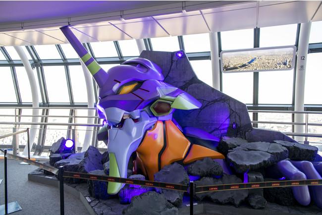 初号機強襲 (天望回廊フロア445 ウェルカムエリア)(C)カラー (C)TOKYO-SKYTREE