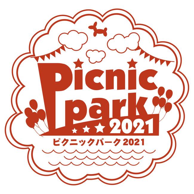 ピクニックパーク(ロゴ)