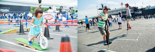 左:ランバイク(過去の様子)/右:ポゴスティック(過去の様子)(C)CHIMERA Union