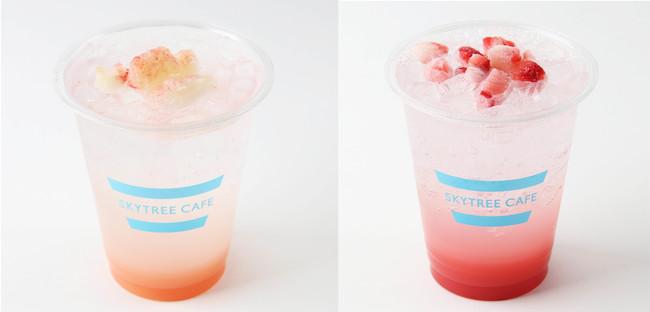 左:さくらんぼともものソーダ/右:いちごカクテル (C)TOKYO-SKYTREE