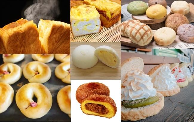 会場には多種多様なパンが集結(イメージ)