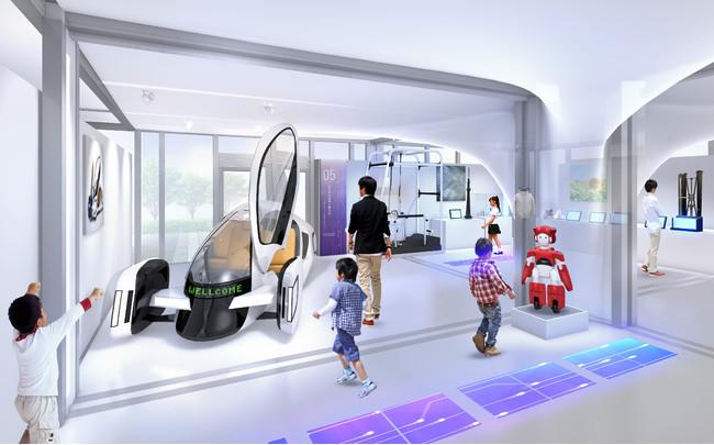 「Society 5.0の未来像」特設パビリオンの展示(イメージ)
