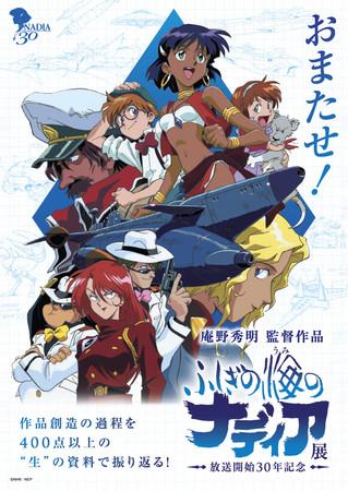メインビジュアル (C)NHK・NEP