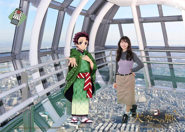 オリジナルフォトサービス (C)吾峠呼世晴/集英社・アニプレックス・ufotable (C)TOKYO-SKYTREE