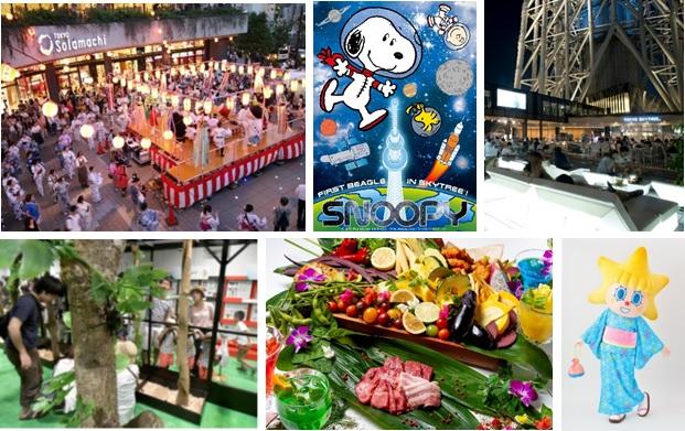 (C)TOKYO-SKYTREE (C)TOKYO-SKYTREETOWN