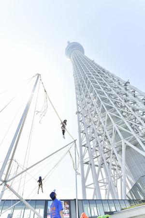 △ジャンプゾーン(過去の様子) (C)TOKYO-SKYTREETOWN