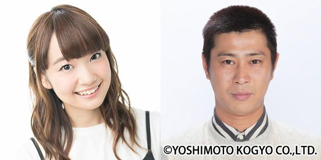 左:大橋彩香さん 右:尾形貴弘(パンサー)さん