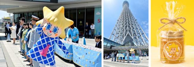 (C)TOKYO-SKYTREETOWN (C)TOKYO-SKYTREE