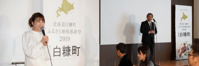 初日に登場した鈴木奈々/招待者に感謝の言葉を述べる棚野町長