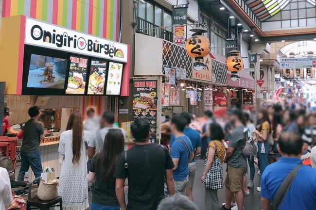 OnigiriBurger大阪・黒門市場本店