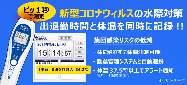体温 37 度 コロナ コロナの微熱昨日夜に体温測ったら37.2度(平熱36度くらい...