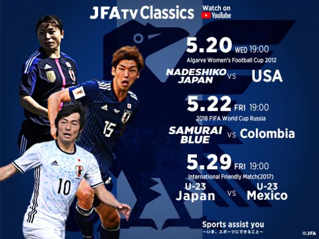 日本 代表 サッカー 9月の活動予定白紙に 森保監督の兼任に影響か―サッカー日本代表:時事ドットコム